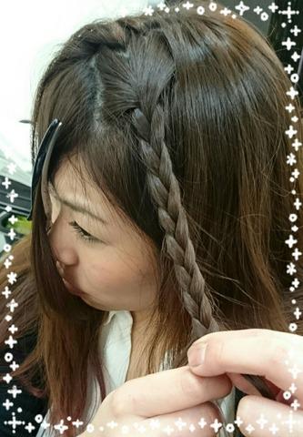 2016-04-12_21.40.54.jpg
