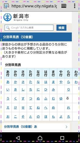 2016-08-01_22.11.40.jpg