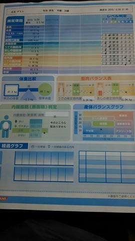 DSC_0018.jpg